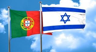 דרכון פורטוגלי: הלהיט הישראלי החדש. אילוסטרציה