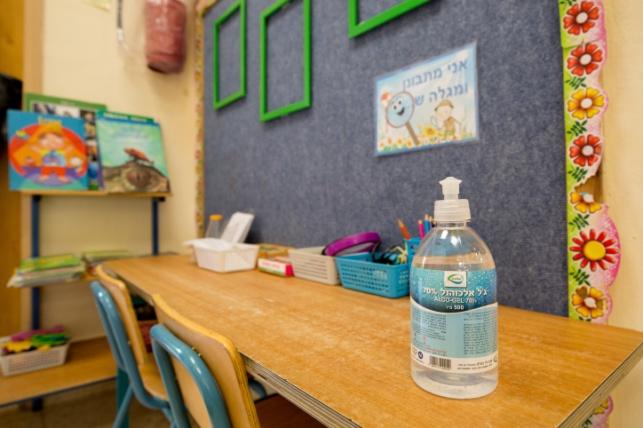 חשש לגל הדבקות של אנשי חינוך ב'קורונה'