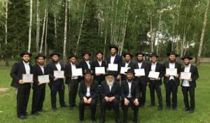 מוסקבה: רבנים חדשים הוסמכו לרבנות ברוסיה