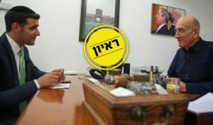 אהוד אולמרט: אשמח להיות היועץ של החרדים מול בני גנץ