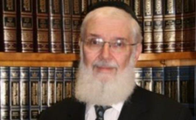 """הרב זלטוביץ' זצ""""ל"""