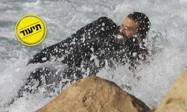 קידוש ה': החרדי קפץ למים - והציל חיי גולש