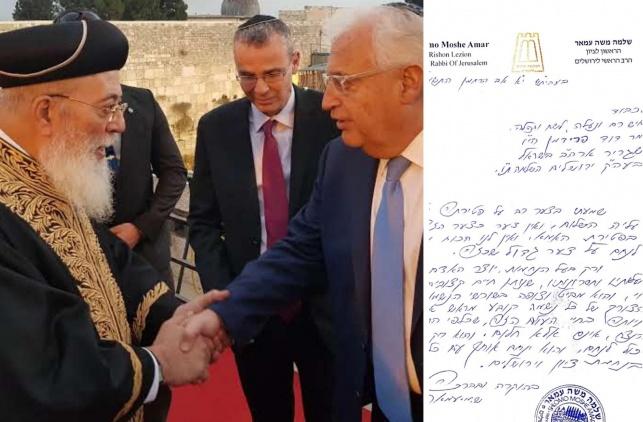 """הראשל""""צ, השגריר והמכתב"""