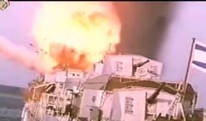סרטון צבאי מצרי: השמדת ספינה ישראלית