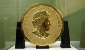 המטבע היקרה שנשדדה - סולם, על המסילה: כך נשדדה מטבע זהב