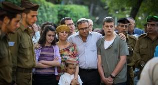 משפחת טהרלב בהלוויה
