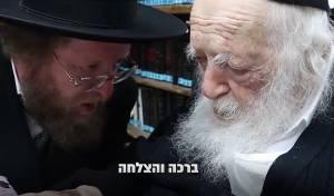 """הרב סורוצקין עם מרן הגר""""ח קנייבסקי"""