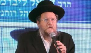 הרב דניאל ליברמן