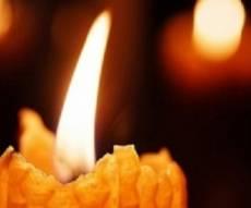 """נפטרה בפתאומיות: רבקה וינברג ע""""ה"""
