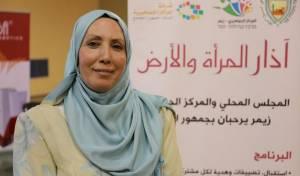 לראשונה בכנסת: מוסלמית עטויה בחיג'אב