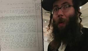 שמעון ליבוביץ ומכתבו הנרגש