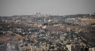 הנוף מטיילת ארמון הנציב בירושלים