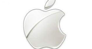 אפל, האיראנים לא יהנו מהתפוח?