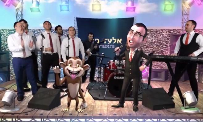 """כח השמחה"": אלעד כהן בביצוע ווקאלי"