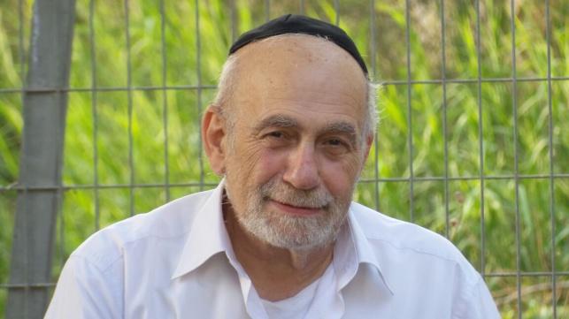 """הנגיד רבי יהודה אפשן ז""""ל"""