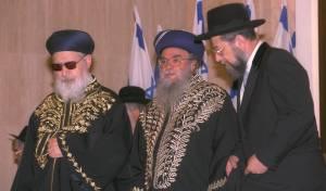 """עם מרן הגר""""ע יוסף בטקס הכתרת הרבנים הראשיים לישראל, בשנת 1993"""