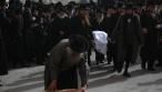 """י-ם: אלפים ליוו למנוחות את אשת הגאב""""ד"""