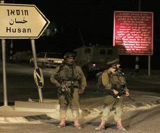 טרור, בחצר האחורית של ביתר עילית • סיור