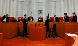 בית המשפט העליון. אילוסטרציה
