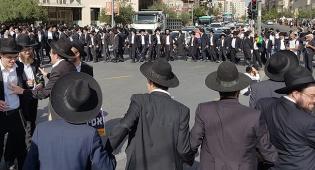 מאות מפגיני 'הפלג' חוסמים את ירושלים