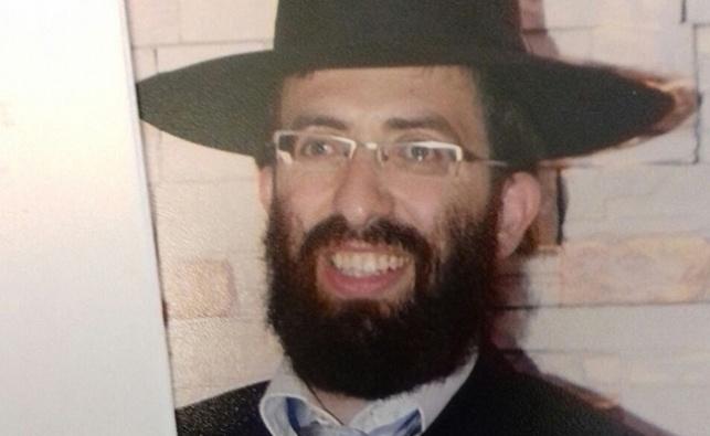 """הרב דוד מויאל ז""""ל"""