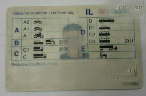הרישיון המזויף - פעם שנייה: נהג באוטובוס עם רישיון מזויף