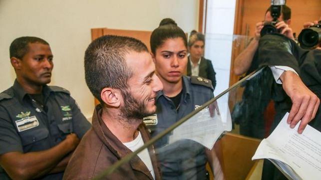 אבו עראם, אחד המחבלים, בבית המשפט