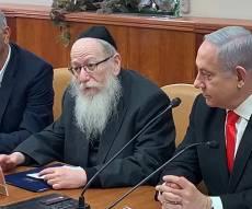ליצמן, בפתח ישיבת הממשלה