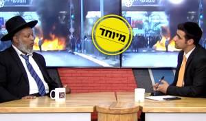 """הרה""""ר ליוצאי אתיופיה: 'הפצע פתוח, תבינו'"""