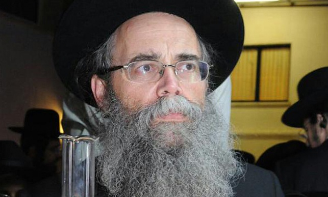 הגאון רבי אברהם ישעהיו גריינמן