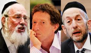 """ח""""כ אורי מקלב, אבי שמחון וח""""כ ישראל אייכלר"""