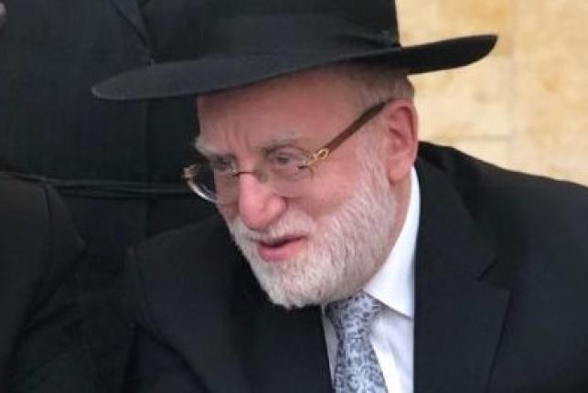 """הרב אברהם נחום ביוד ז""""ל"""