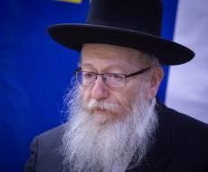 סגן שר הבריאות יעקב ליצמן