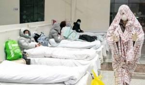 בית חולים סיני בעיצומה של המגפה