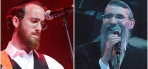 אברהם פריד ונפתלי קמפה בסינגל משותף