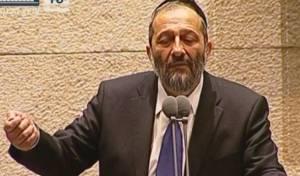 צפו: דרעי ספד למרן במליאת הכנסת