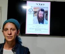 אשת הנעדר מבקשת: עזרו למצוא את בעלי