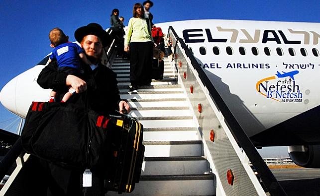 """עולים מארה""""ב לישראל. אילוסטרציה"""