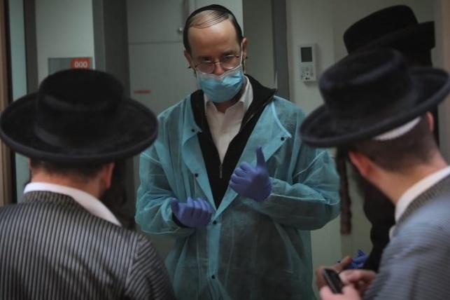 מרפאה בירושלים