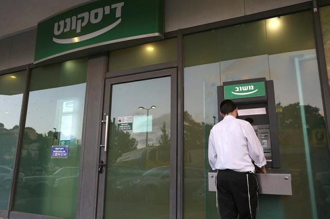 הדיירים נגד הבנק: המחוזי הפך את ההחלטה
