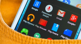 גוגל קוראת את הודעות המייל שלכם בניגוד לחוק?