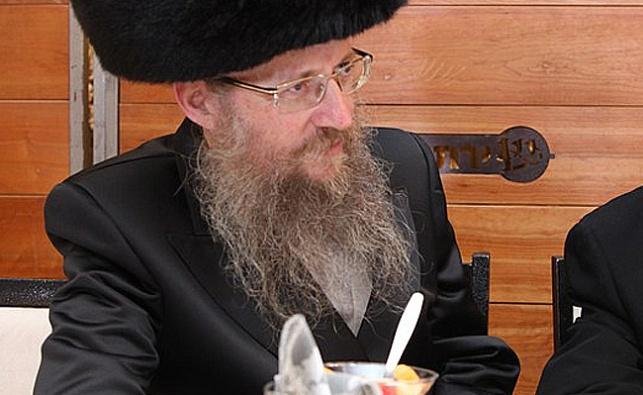 הרב חיים אהרן קאופמן