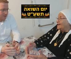 רבינא פגש את סבתא, שמספרת על השואה