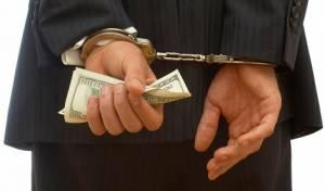 אילוסטרציה - בכיר במגזר הציבורי נעצר בחשד לשחיתות