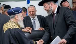 הרבנים הראשיים - הרבנים הראשיים הוזמנו - עם בידוק ביטחוני