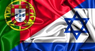 צוהר בפני מיליוני ישראלים לקבלת אזרחות פורטוגלית. אילוסטרציה - הדרכון הפורטוגלי – למה כדאי, מי זכאי ובאילו תנאים