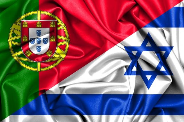 צוהר בפני מיליוני ישראלים לקבלת אזרחות פורטוגלית. אילוסטרציה