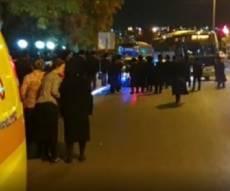 פעילים קיצונים מחו: בנות ישראל אינן הפקר