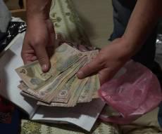 הוחרם הכסף של משפחת המחבל הרוצח