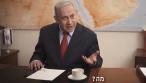 """""""תקטין"""": ביבי ו'יועץ התקשורת' בסרטון חדש"""